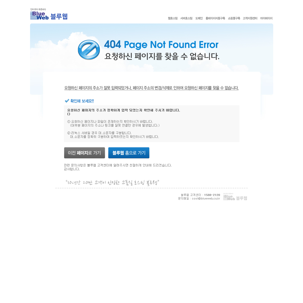 404Error 요청하신 페이지를 찾을 수 없습니다.