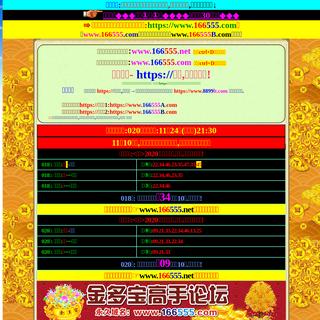 香港挂牌网址-香港挂牌之全篇资料-六合挂牌主论坛-香港六和最早挂牌网
