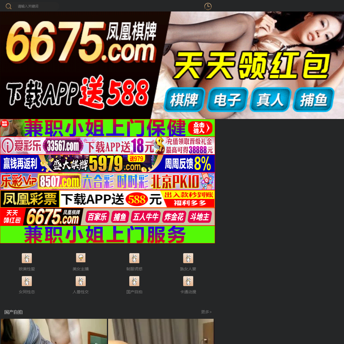 亚洲激情图片,亚洲AV网站在线,在线 日韩,有什么黄色网站,一级aV,色吊丝22228