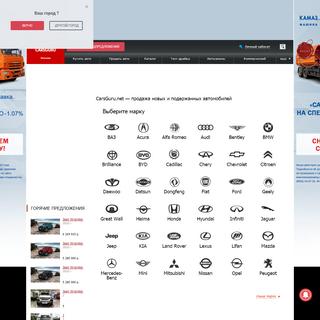Продажа новых и подержанных автомобилей, частные объявления о продаж�