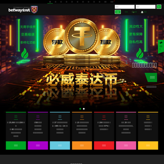 Betway必威体育官网,亚洲第一体育平台,立即下载手机版APP。