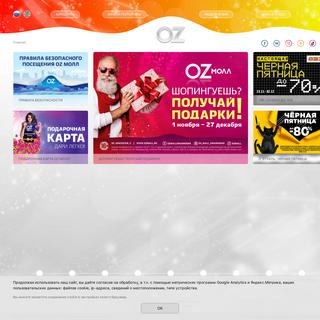 A complete backup of ozmall.ru