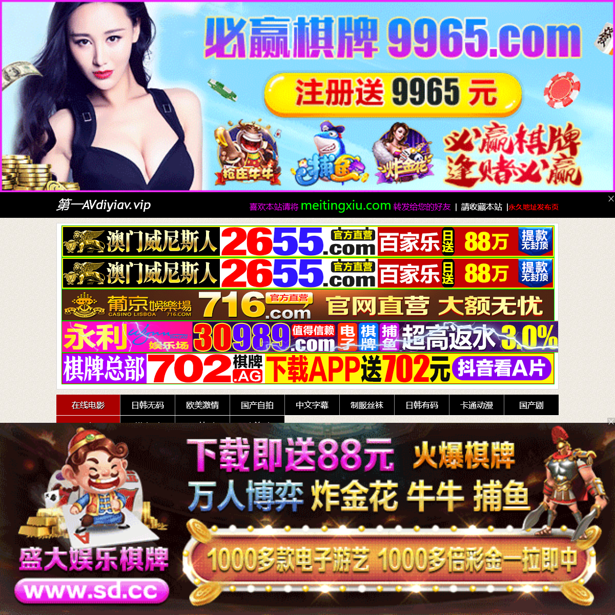 日本高清视频网站www_日本高清视频在线观看_日本高清视频在线网站欧美AV片高清观看,亚洲成在人