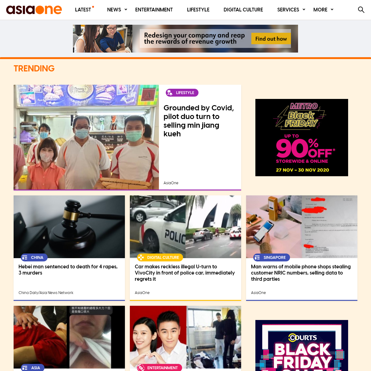 AsiaOne, Asia`s Leading News Portal, Get Latest News at AsiaOne