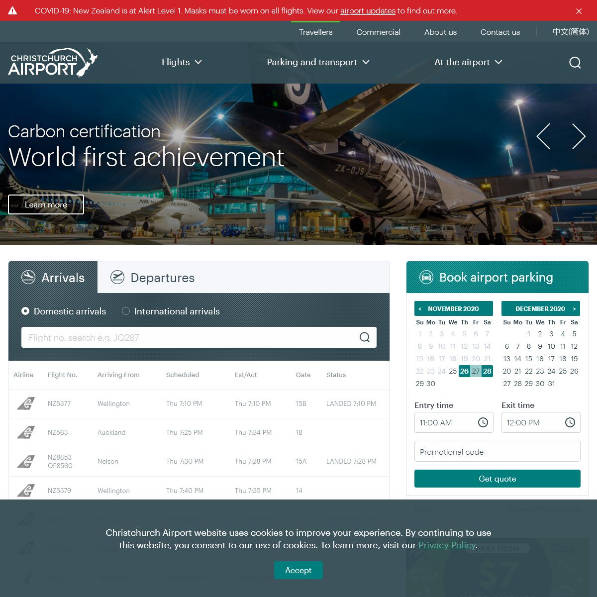 Christchurch Airport - Flight Information, Shopping & Parking