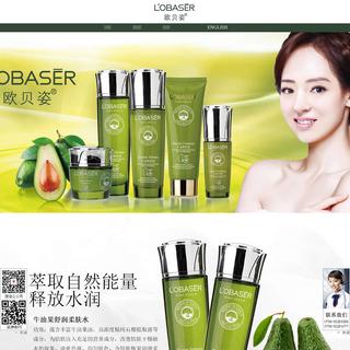 欧贝姿-广东乐婷化妆品实业有限公司
