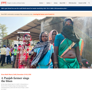 People`s Archive of Rural India