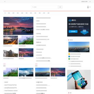 桂林同城网 – 做桂林人的网上家园!