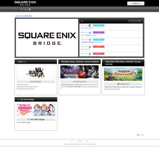 スクウェア・エニックス BRIDGE ゲーム一覧 - SQUARE ENIX BRIDGE