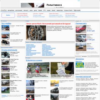 ma.by - портал для автолюбителей Беларуси. Автомалиновка (av.by) и автобизн�