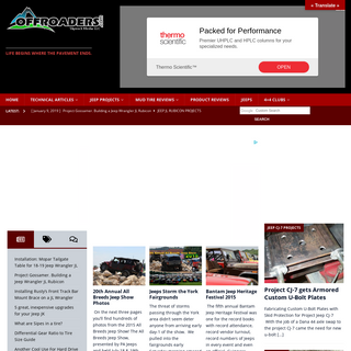 Offroaders.com - An offroad and 4x4 organization dedicated to the sport of responsible offroad recreational enjoyment. Technical