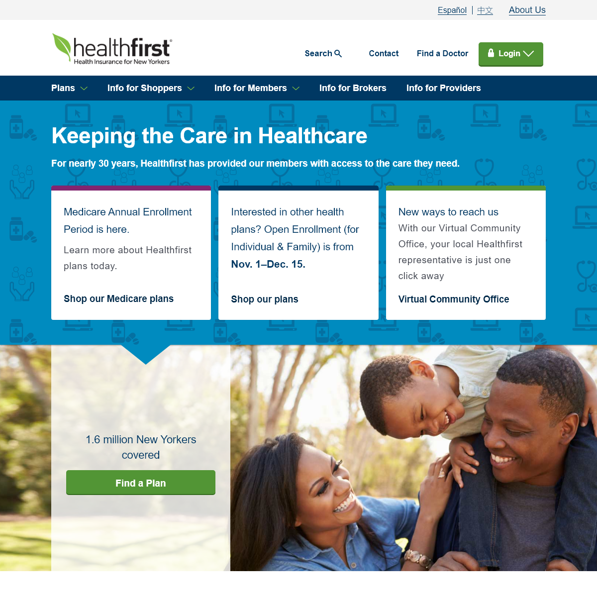 New York Health Insurance - Healthfirst