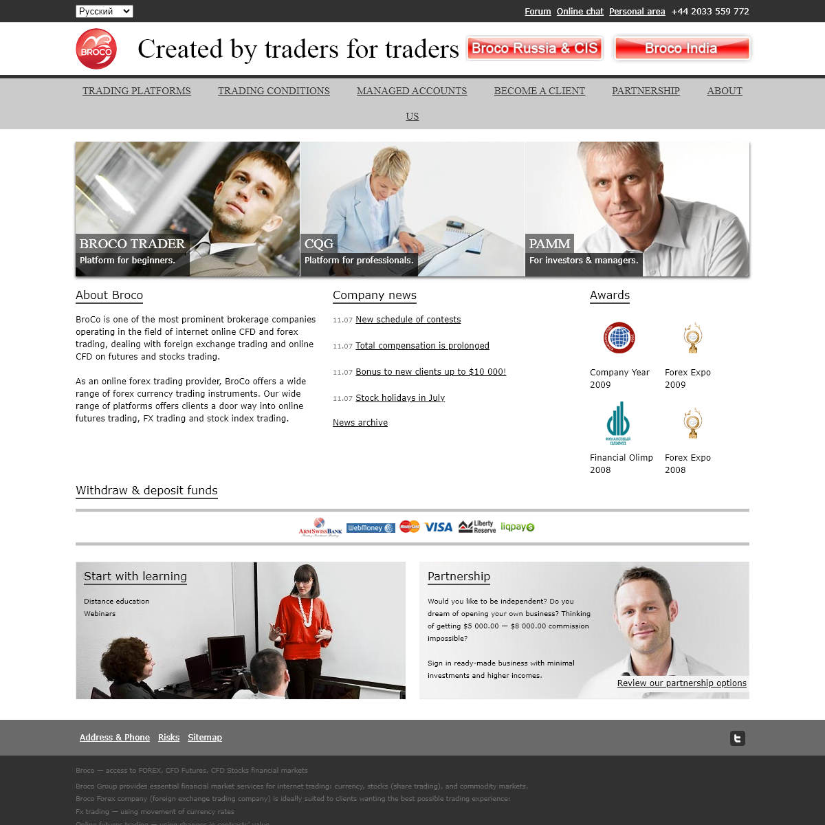Broco Company - Online Forex Trading, Online Futures Trading, Stock Indexes Trading, Forex Currency Trading System. FX Trading (