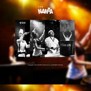 난타 공식 홈페이지