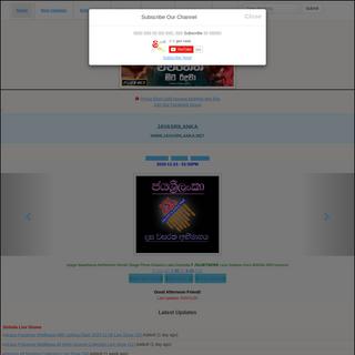 JayaSriLanka.Net Sinhala Mp3 Songs - Live Shows - Dj Remixes Download