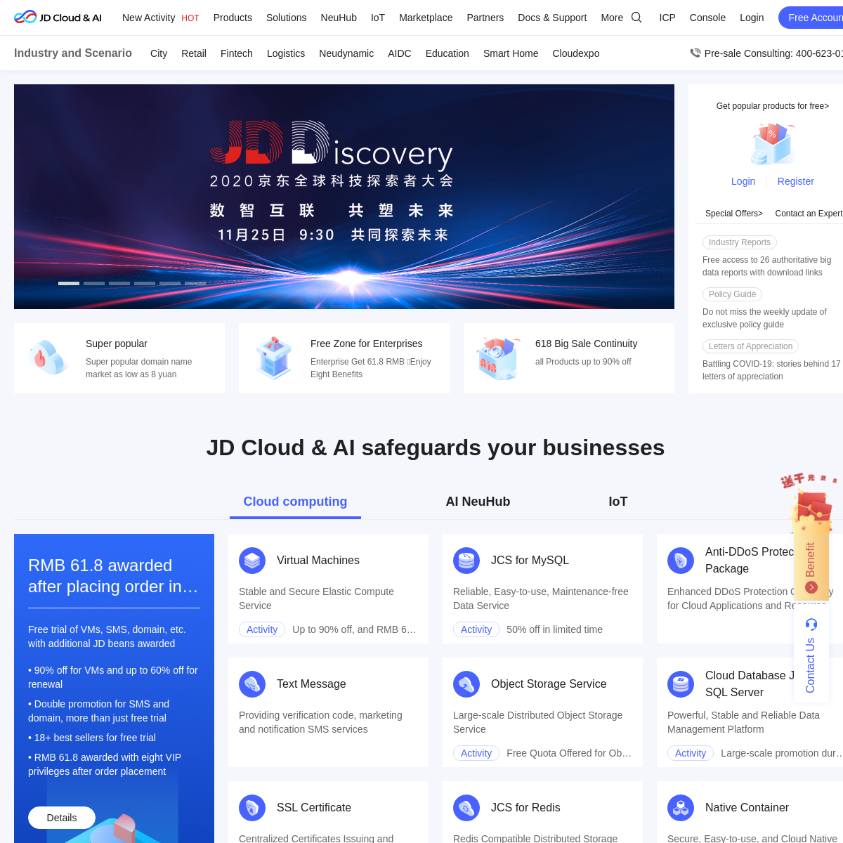 JD Cloud & AI, Connecting the World