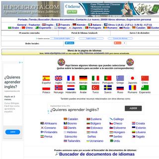 Recursos de idiomas. Lenguas extranjeras, apuntes de francés, inglés, alemán, italiano...