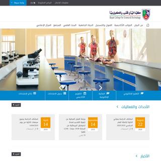 كلية البيان للعلوم و التكنولوجيا
