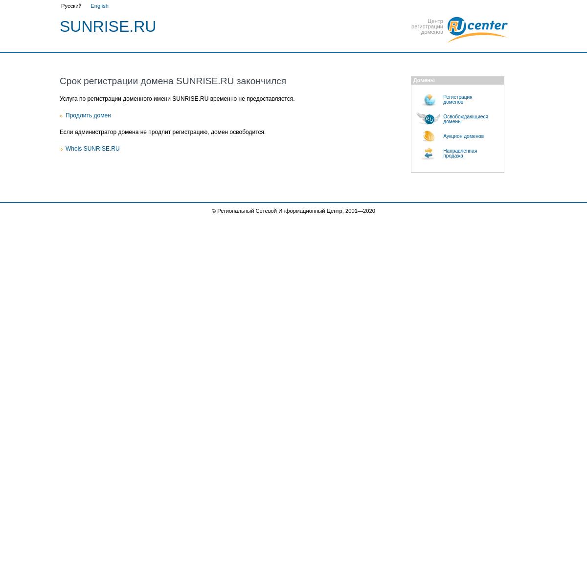 бесплатная регистрация доменов by