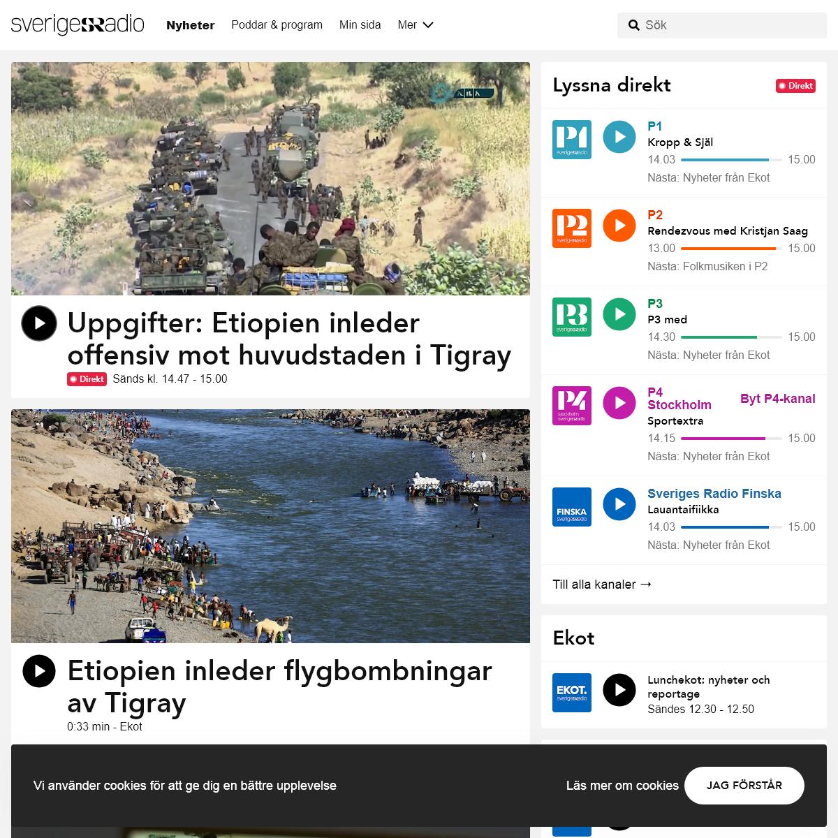 Sveriges Radio - lokala och rikstäckande radiokanaler
