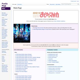 Puella Magi Wiki