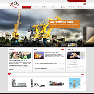 Northern Heavy Industries Group Co. Ltd