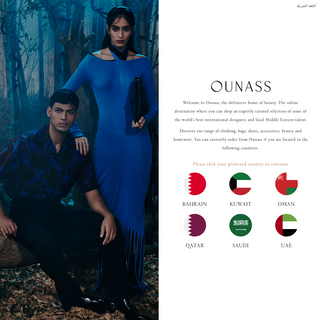 OUNASS - Welcome To The Definitive Home Of Luxury