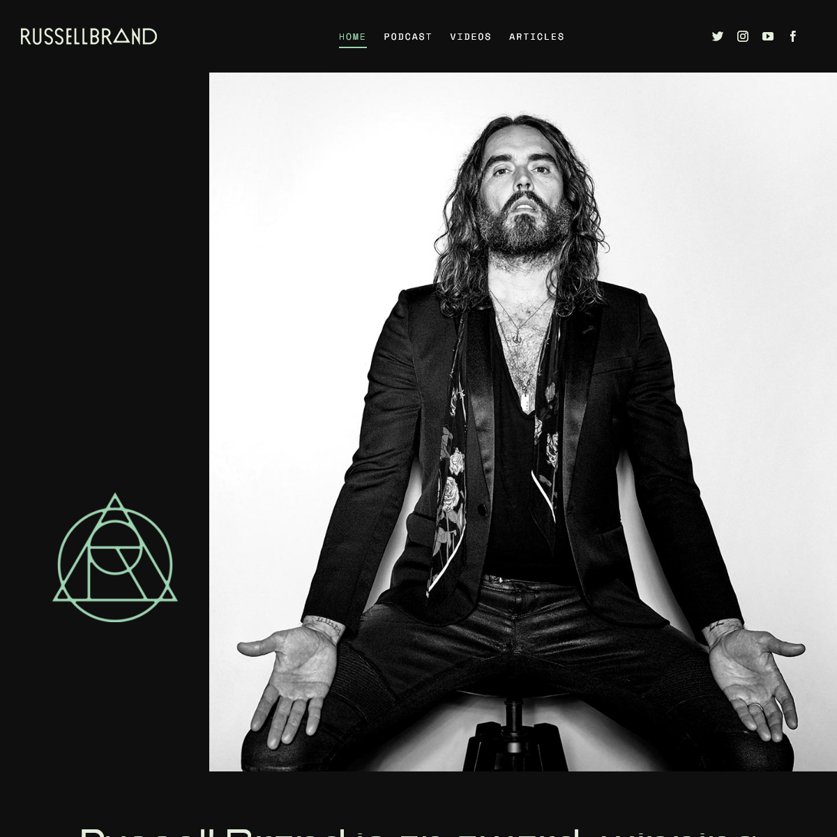 Russell Brand - Official Website