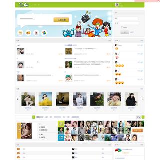 246yx游戏网 - SNS游戏网站