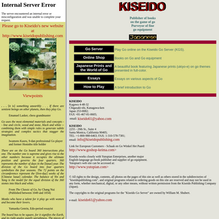 Kiseido`s Home Page