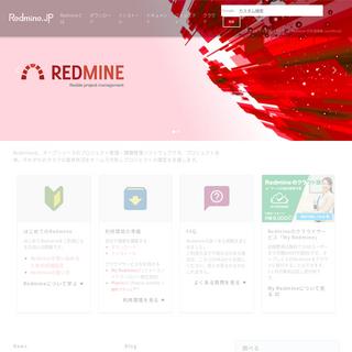 Redmine.JP — Redmine日本語情報サイト