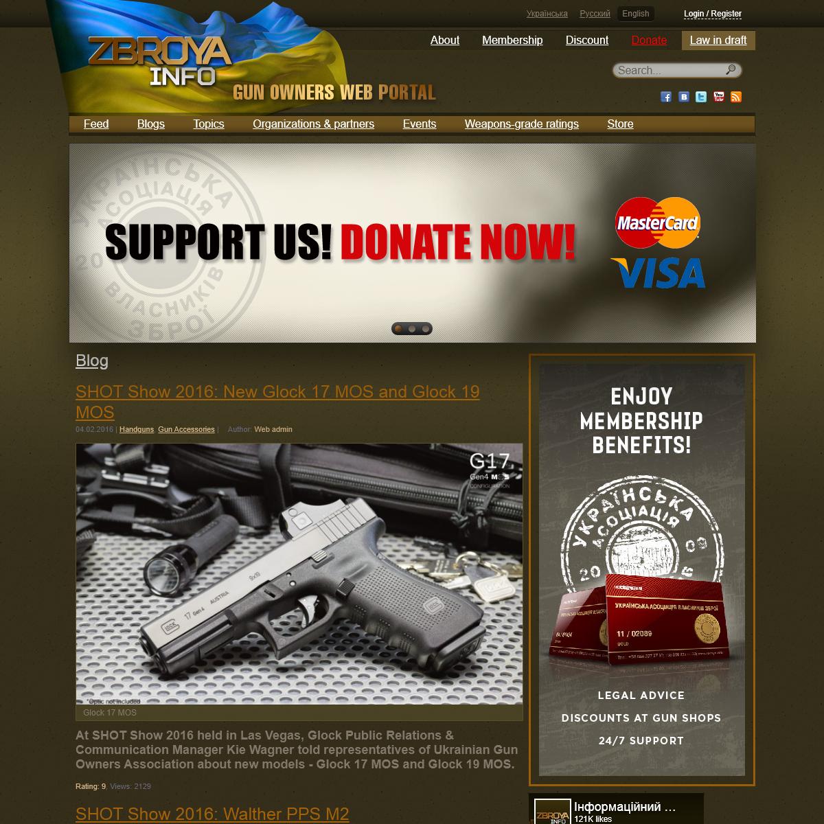 ZBROYA.info - Gun Owners Web Portal.