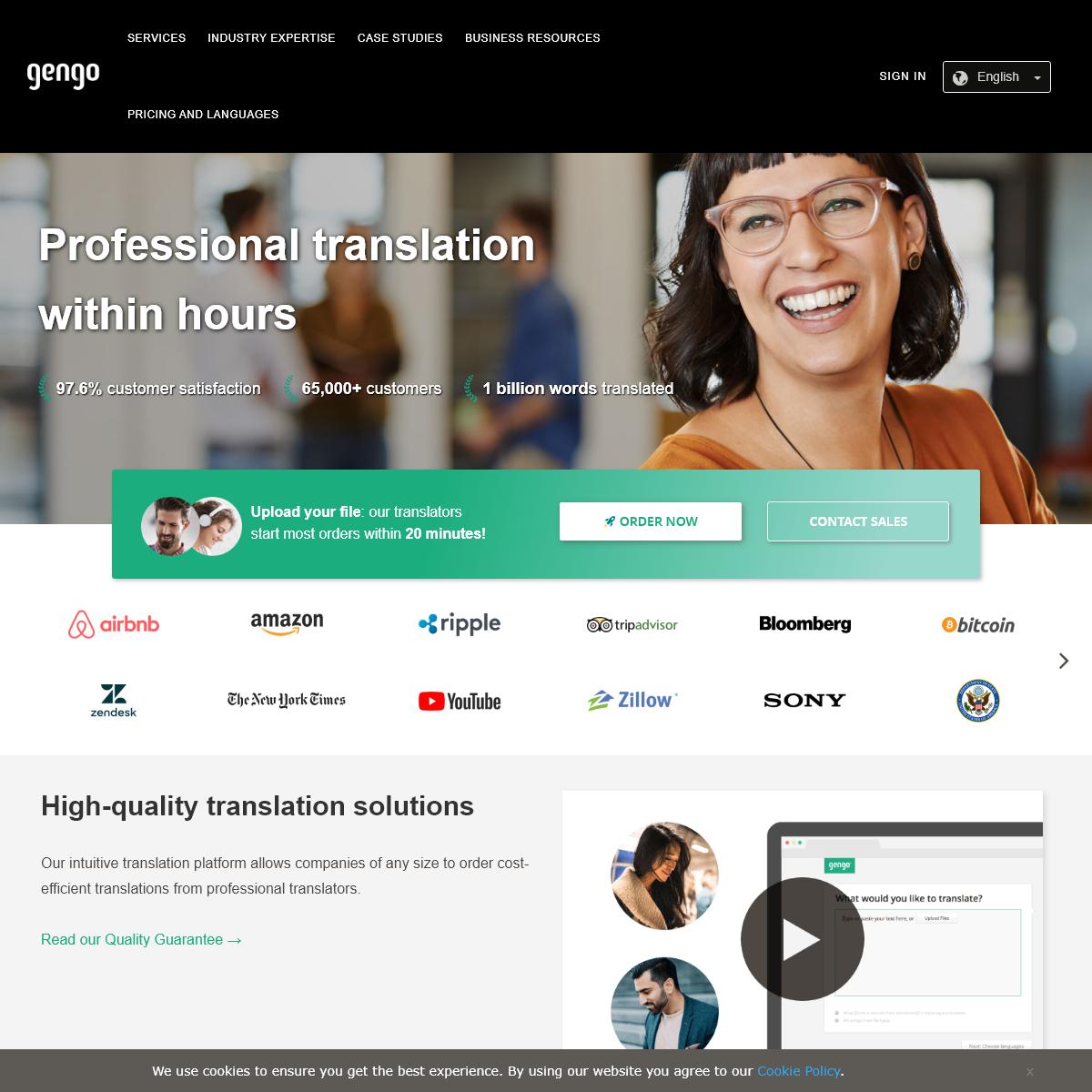 Professional Translation Services - Gengo Translation