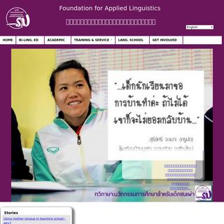 Home - Foundation for Applied Linguistics