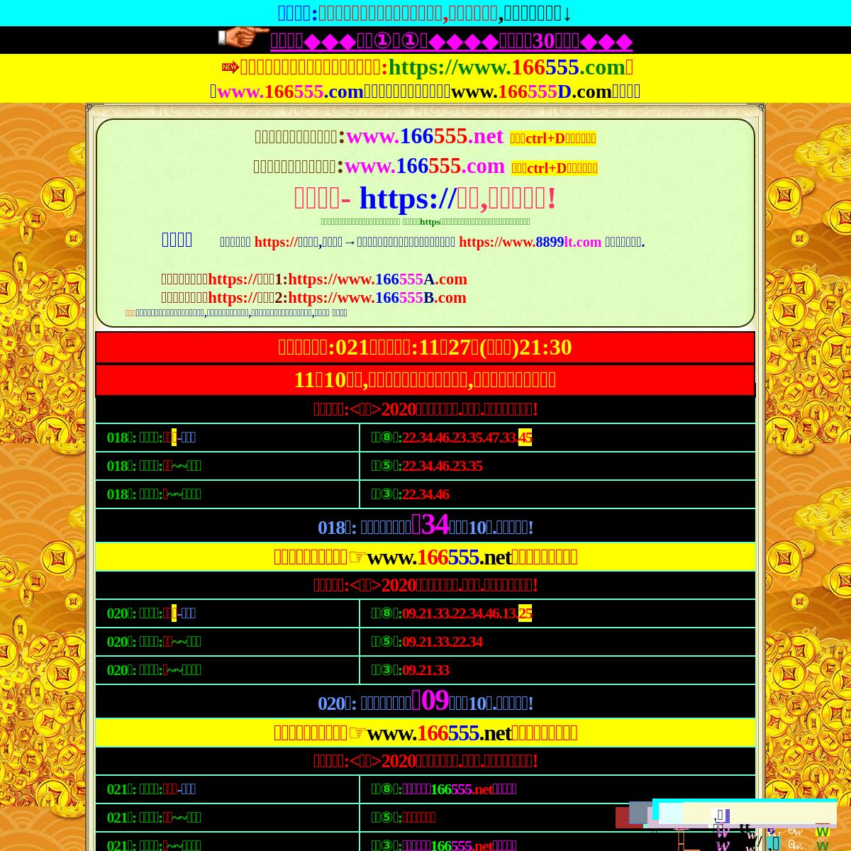 www.5908.com,铁算盘论坛,官家婆水心论坛四不像,19fcc香港彩富网网站,喜中网4969cc网站,49727.com,www.90211