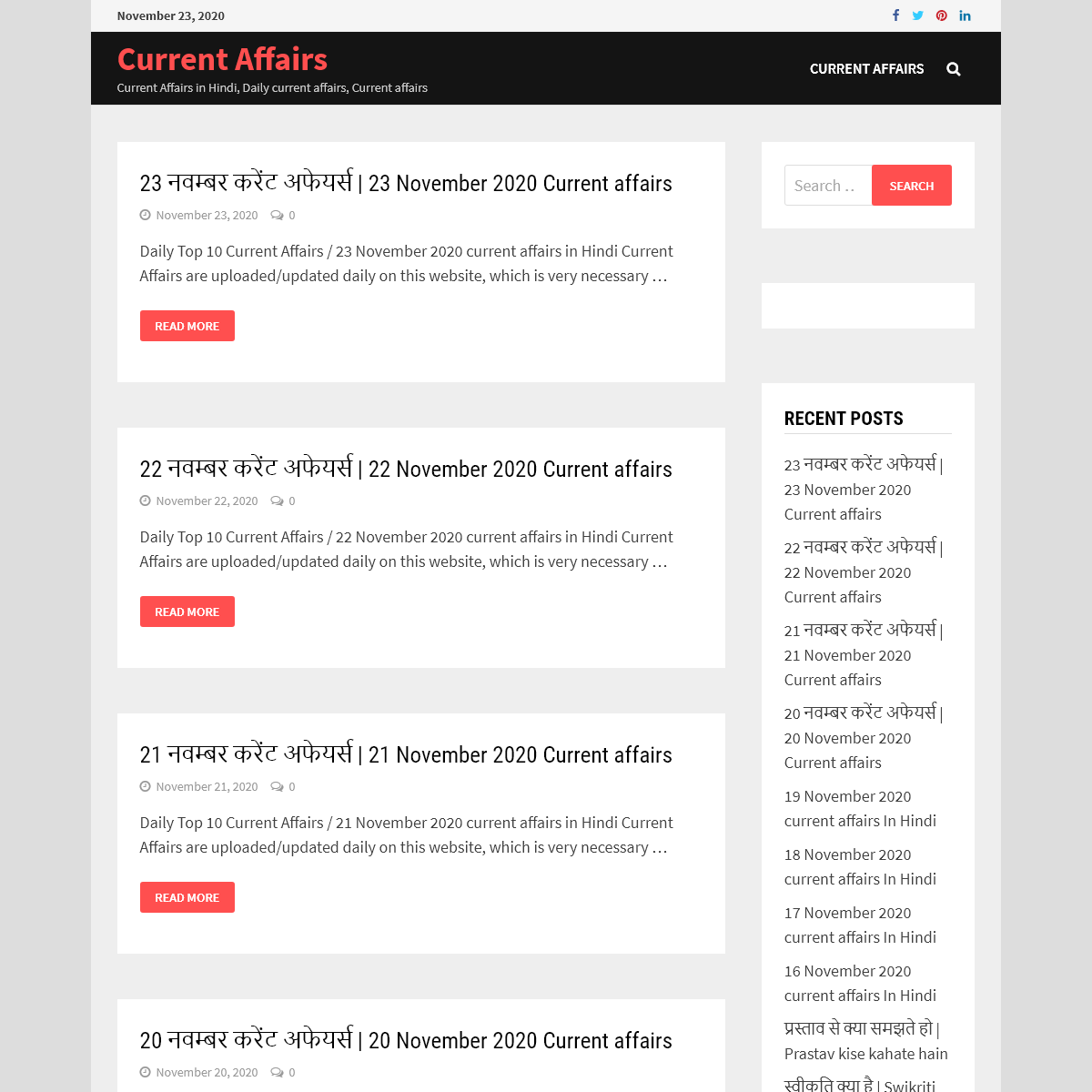 Current Affairs - Current Affairs in Hindi, Daily current affairs, Current affairs