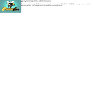 A complete backup of www.pornobee.com