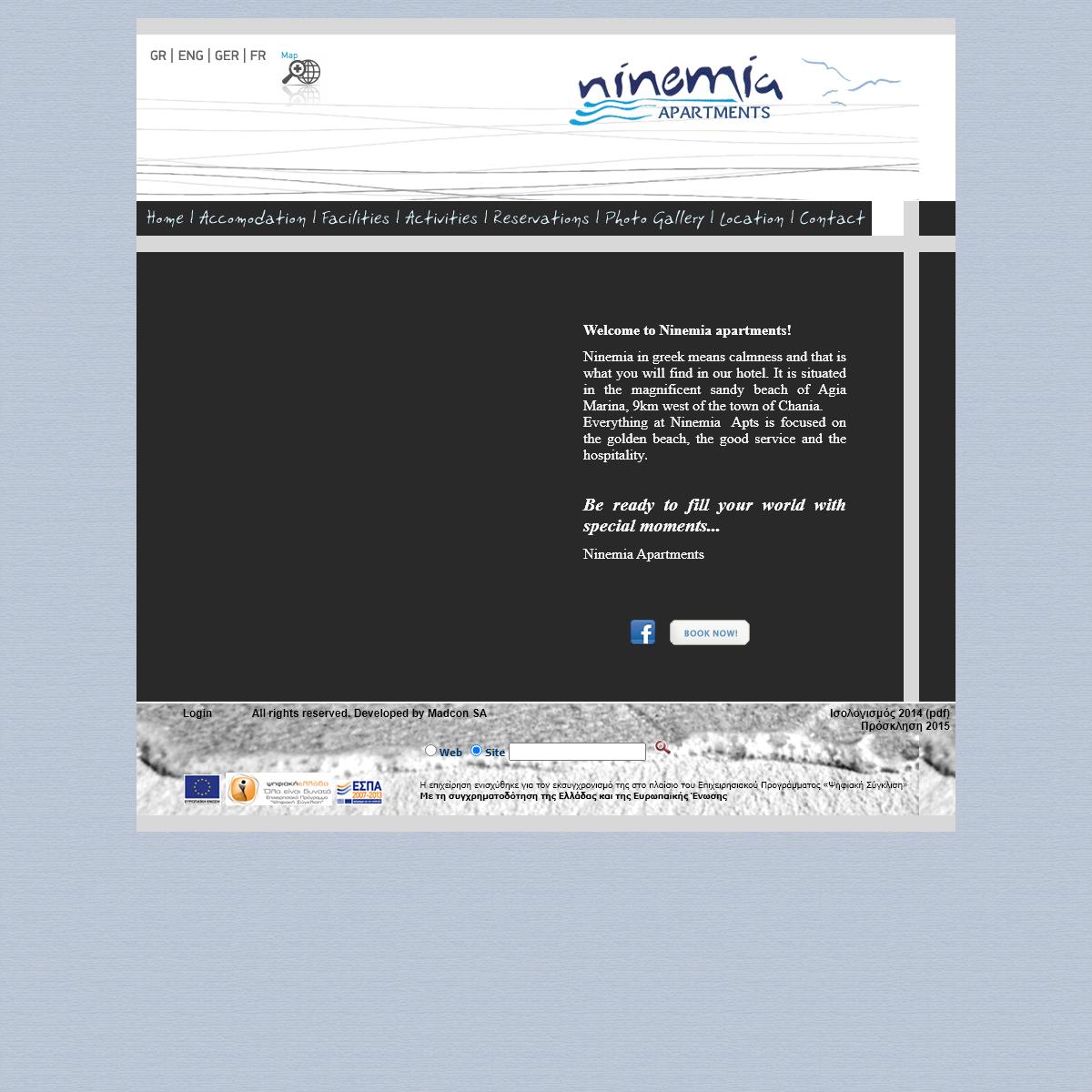 Ninemia Apartments - Agia Marina - Home