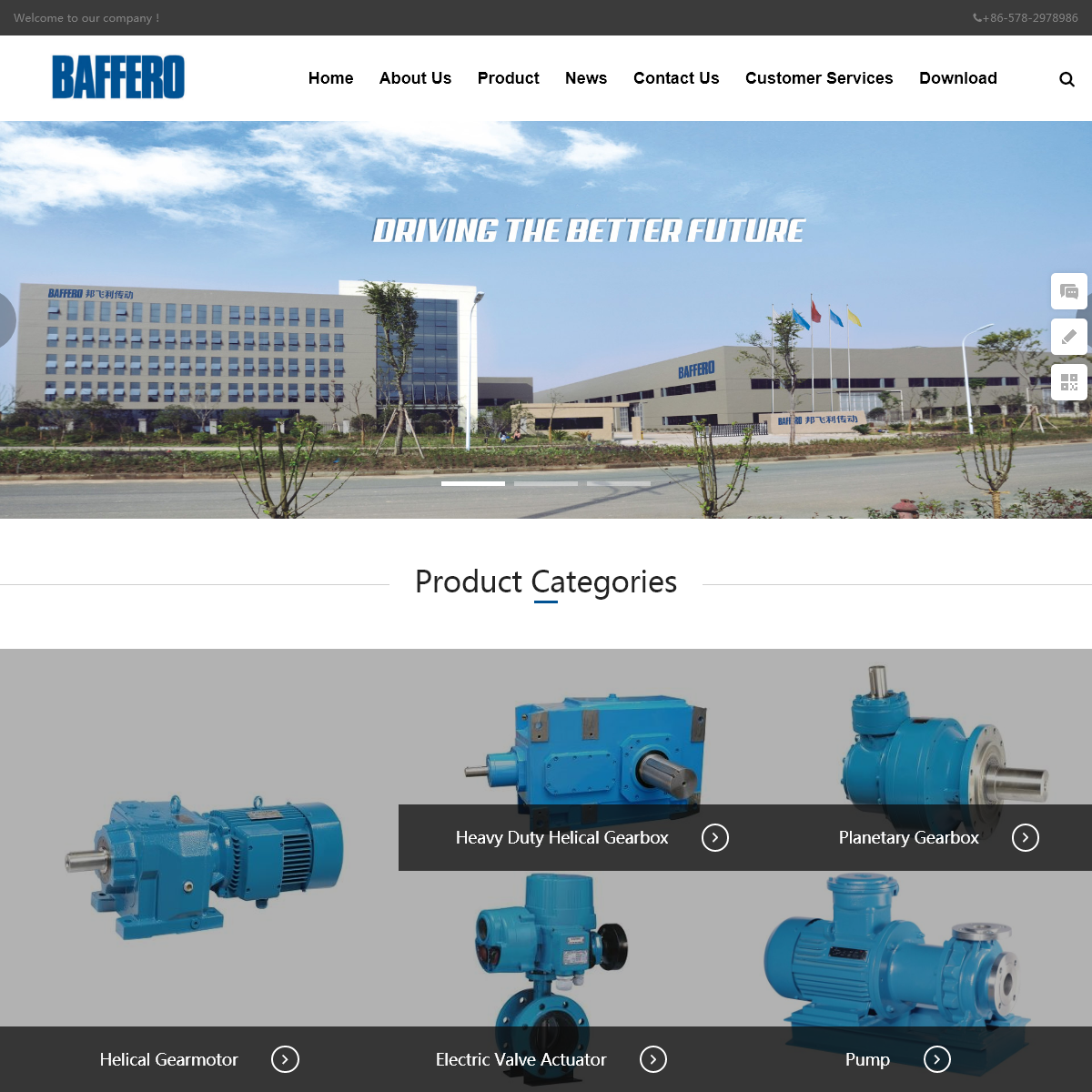 China Helical Gearmotor, Heavy Duty Helical Gearbox, Planetary Gearbox Manufacturers, Suppliers, Factory - BAFFERO