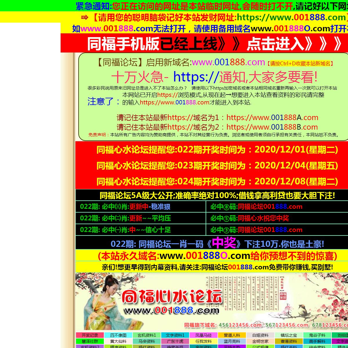37118黄太仙论坛,3814七星高手论坛,香港金龙网,1185050.com——雨湖区地方资讯