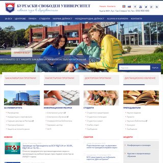 Бургаски свободен университет - град Бургас
