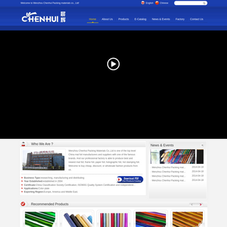 China Mat Foil, Frame Foil, Paper Foil, Holographic Foil, Hot Stamping Foil Manufacturers, Suppliers, Factory, Btands, Wholesale