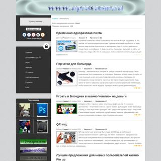 Ware-z portal новости it технологий, обзоры, полезные советы