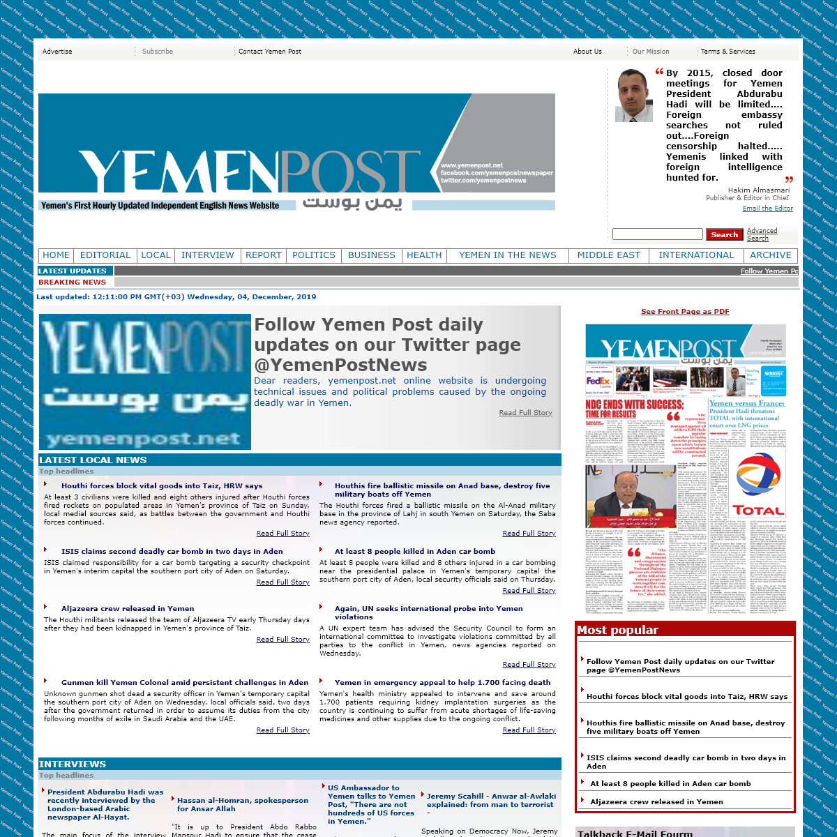 Yemen Post Newpaper online- EDITORIAL, LOCAL, INTERVIEW, REPORT, SOCIAL, BUSINESS, HEALTH, OPINION, YEMEN IN THE NEWS, MIDDL