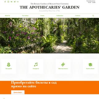 THE APOTHECARIES` GARDEN - The Botanic Gardens of Moscow State University