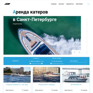 inboats.ru – Аренда Катеров в Санкт-Петербурге