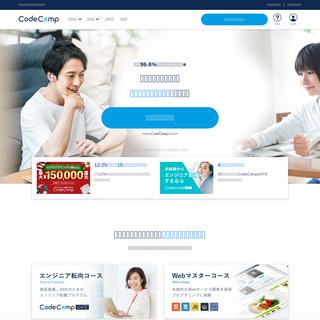 プログラミング学ぶなら、オンラインレッスンNo.1 - CodeCamp(コードキャンプ)