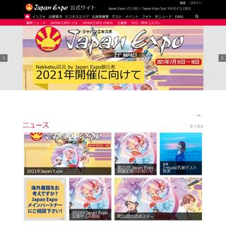 Japan Expo - ようこそ - Japan Expo Nihongo