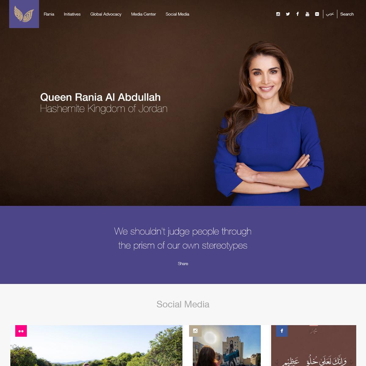 Queen Rania`s official website