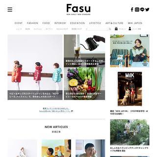 Fasu [ファス] 子育て情報メディア - 家族のあたらしい明日をつくる